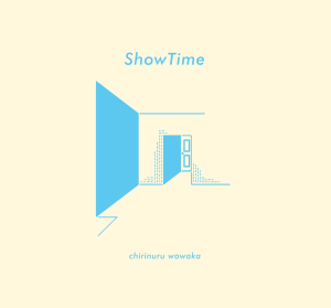 showtime-jacket